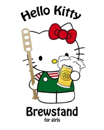 Hello Kitty Brewstand